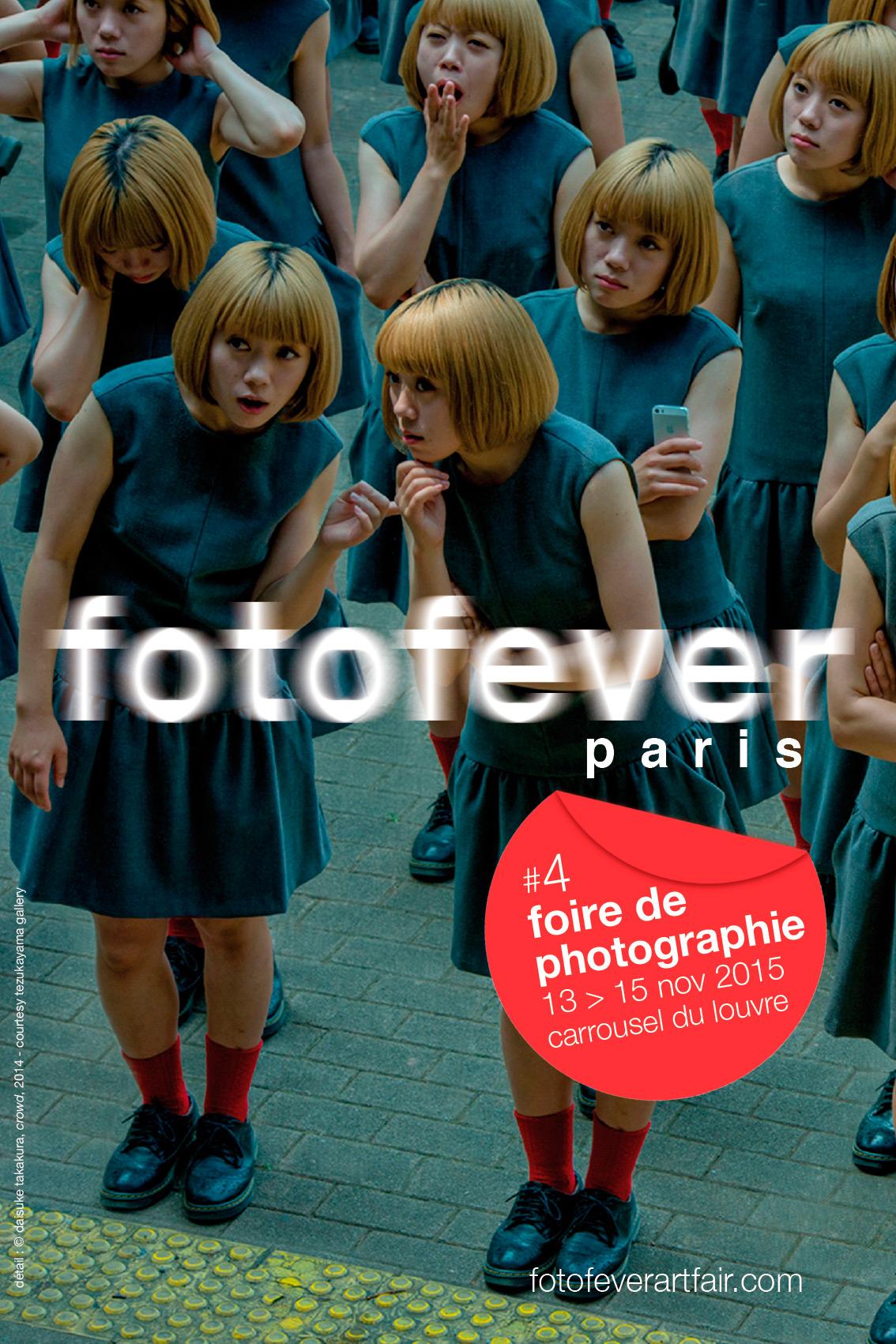 fotofever15